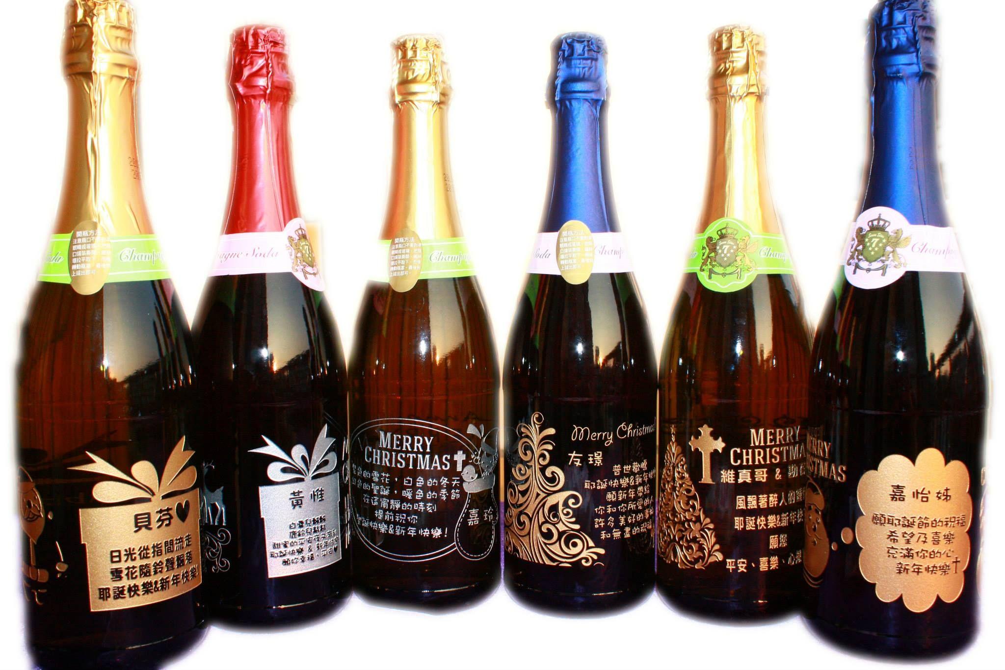 聖誕節珍藏香檳雙瓶免運區